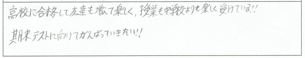 Kouki2015.620150629a