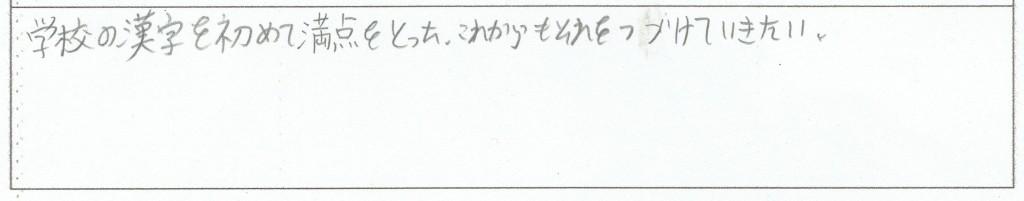 Kouki220150629a