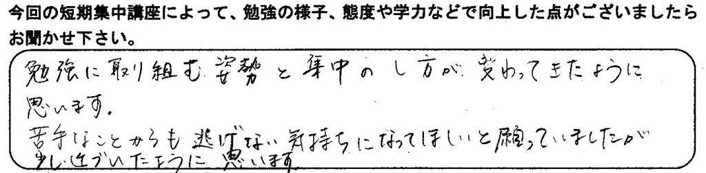 okamotomama20150823c