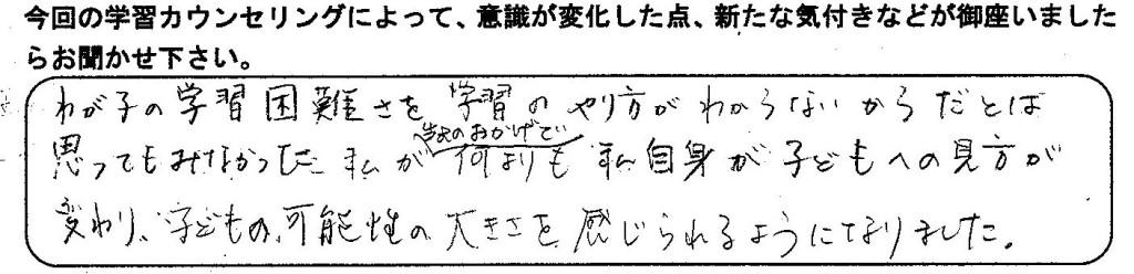 okamotomama220150823a