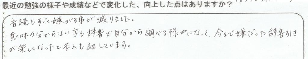 takumimama20150701a